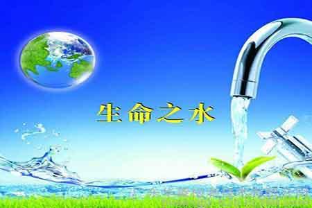 水质检测及土壤检测